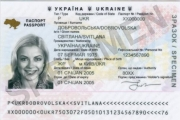 passport_ua